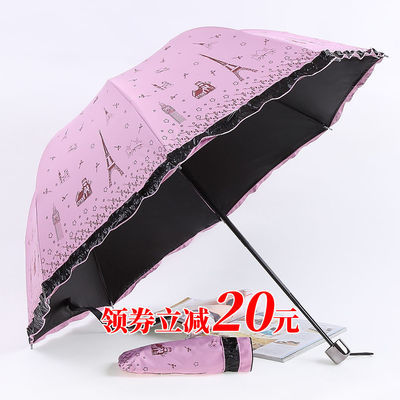 【特价】十骨八骨雨伞折叠大号双人两用晴雨伞黑胶防晒遮阳太阳伞