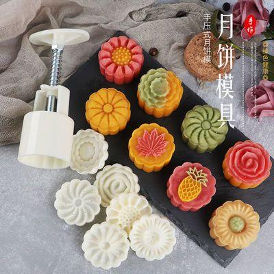 中秋月饼模具绿豆糕模型印具家用手压式冰皮压花糕点制作工具不粘