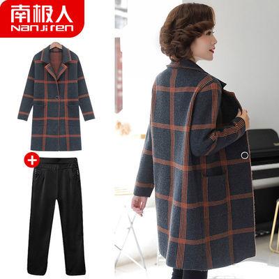 南极人中年妈妈2020新款春装外套中老年女装40岁50秋装长款风衣