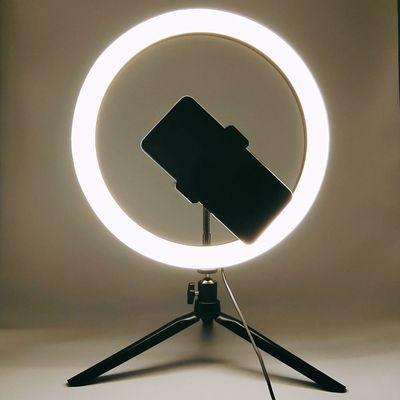 14529/手机直播支架补光灯主播美颜嫩肤环形直播灯光网红主播自拍打光灯