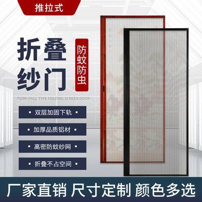 定制折叠纱门低轨隐形纱窗推拉伸缩风琴式防蚊防虫门帘铝合金边框