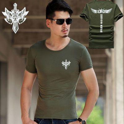 战狼t恤军绿紧身特种兵衣服军迷迷彩半截军装短袖体男半袖