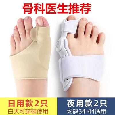 大脚趾拇指外翻矫正器日夜用可穿鞋男女士重叠趾大脚骨外翻矫正器