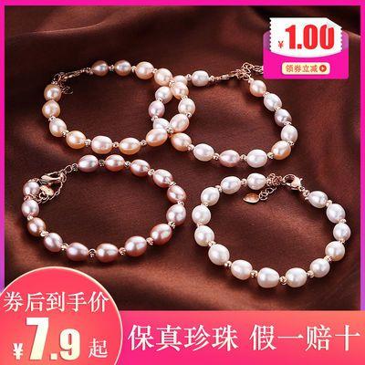 天然淡水珍珠手链女学生韩版简约可爱时尚饰品送闺蜜女友生日礼物