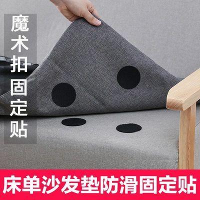 床单沙发垫固定器防 国际驾照住宅搬家玩具