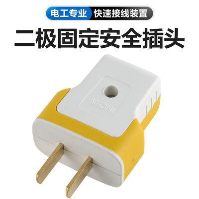 【5-20个装】家用3脚大功率插头16A2脚三脚防漏电插头二脚10a插头