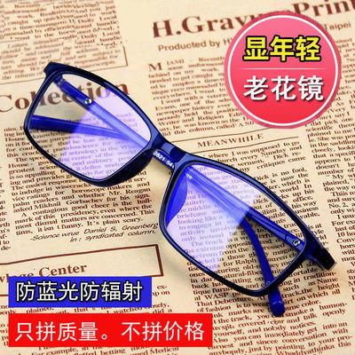 老花眼镜男女防蓝光超轻舒适防疲劳老花镜看手机专用防辐射老光镜