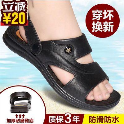 凉鞋男2020夏季新款两用外穿凉拖鞋休闲防滑耐磨软底厚底沙滩凉鞋