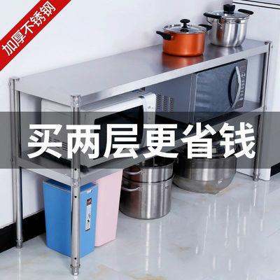 不锈钢厨房置物架两层微波炉架子2层收纳放锅架台面架3落地烤箱架
