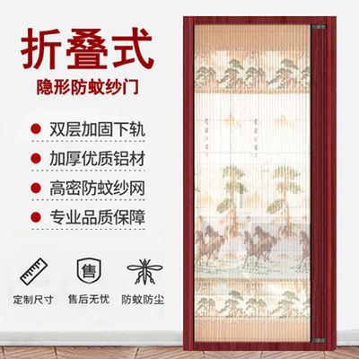 隐形折叠纱门纱窗防蚊推拉伸缩式纱门定做免打孔家用铝合金门帘