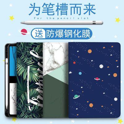 2019款iPad10.2笔槽保护套iPad9.7保护套平板air10.5平板壳mini5