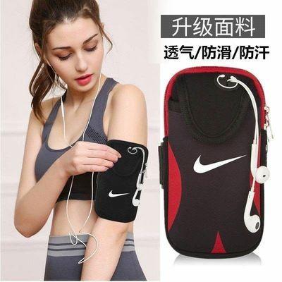 39987/跑步手机臂包华为手腕包VIVO臂带OPPO臂袋苹果手包男女运动手臂套