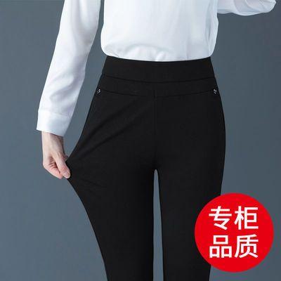 高腰打底裤女士外穿秋季新款宽松大码小脚裤中年妈妈弹力黑色裤子
