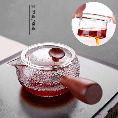 厂家直销日式手工锤目纹玻璃煮茶器侧把泡茶壶木把耐高温茶具包邮