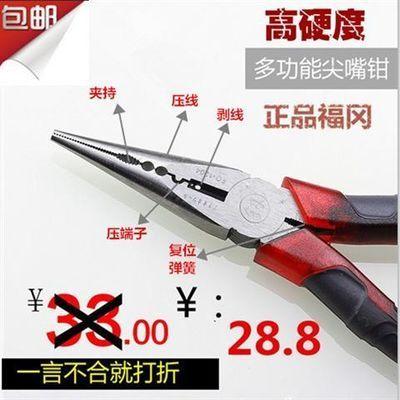 尖嘴钳6寸多功能迷你手工小钳子8寸尖头尖口尖咀钳电工钳子工具