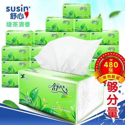 76956/【加量480张】舒心大规格绿茶清香型纸巾抽纸批发家用卫生纸抽