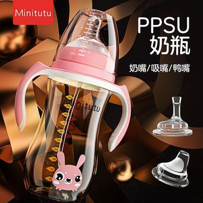 手柄耐高温宽口径防胀气硅胶吸管ppsu宝宝奶瓶初生婴儿奶瓶防耐摔
