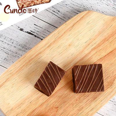 唇动红丝绒夹心蛋糕奶香浓郁经典白色巧克力涂层牛奶多规格可选