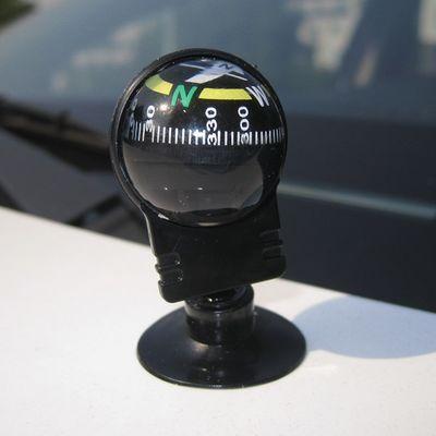 车载指南针汽车指南针车用指南球大号自驾游汽车用品包邮指南球