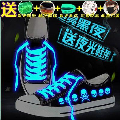 新款帆布鞋未来周边动漫夜光异端审判男休闲低帮学生帆布夏男女鞋