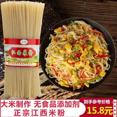 江西米粉干5斤特产过桥米线桂林米粉南昌炒粉拌粉螺蛳粉粗细煮粉