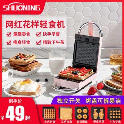 三明治机早餐机多功能网红家用全自动轻食烤面包华夫饼吐司压烤机