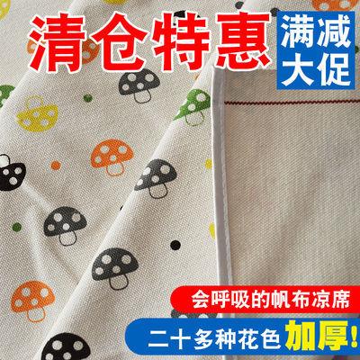传统老粗布老帆布凉席加厚特厚床单婴儿布料宝宝学生双人加大