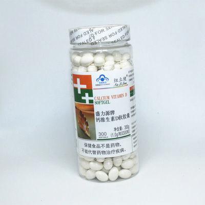 纽立健盛力源牌钙维生素D软胶囊成人中老年高钙补钙液体钙片300粒