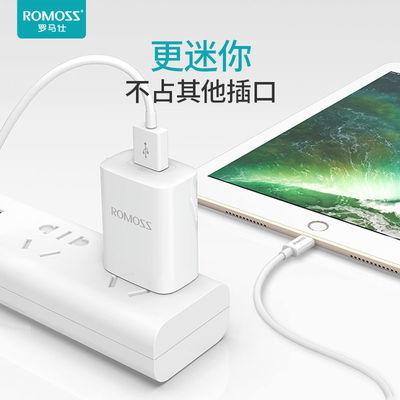 Romoss/罗马仕充电器头快充2.1A充电头苹果安卓通用充电器插头