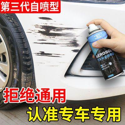 汽车补漆笔修补车漆神器划痕修复深度刮痕自喷漆车用白色黑色油漆