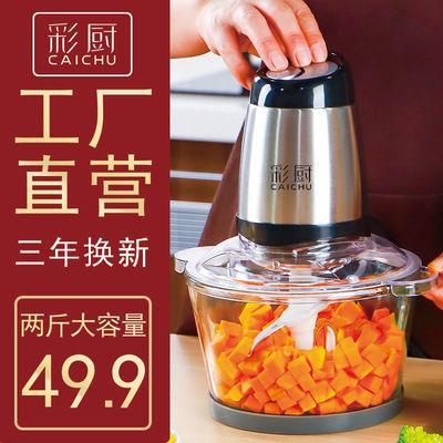 绞肉机家用电动塑料小型打馅碎菜搅拌机料理机辅食机多功能搅肉机