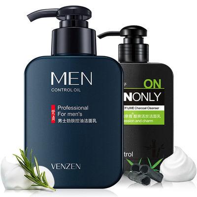 男士洗面奶 补水保湿清爽控油竹炭洁面乳 男士护肤品