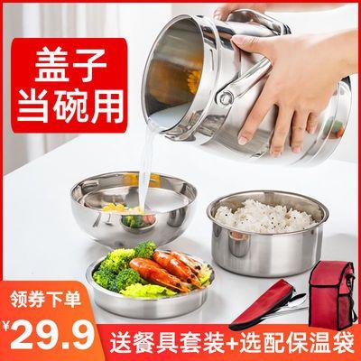 碗盖不锈钢真空保温饭盒送饭防溢汤桶23多层12小时上班超长保温桶