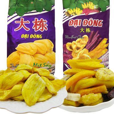 越南蔬果干大栋综合果干200g多种综合果干休闲零食特产