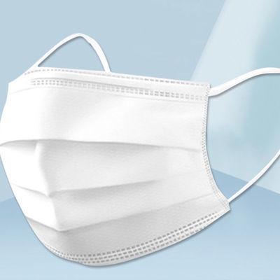 一次性口罩三层100只装防护防尘透气含熔喷布加厚民用口罩(白色)