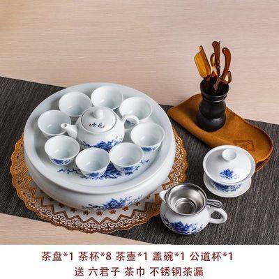 整套功夫茶具家用办公室大号茶具茶壶茶杯泡茶套装简约陶瓷带茶盘