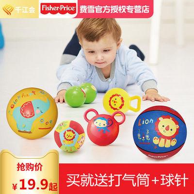 费雪玩具球拍拍球宝宝弹力加厚小皮球类幼儿园无毒球打气筒玩具球