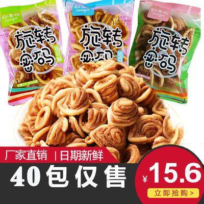 猫儿酥200g/5斤猫耳朵膨化休闲食品童年怀旧多味零食小吃批发