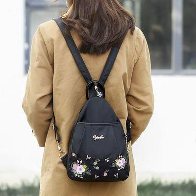 牛津布小背包女2020春夏新款韩版潮简约刺绣迷你双肩包旅行妈妈包