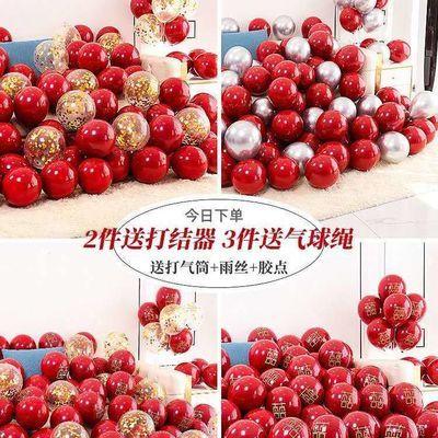 网红结婚婚礼宝石红石榴红气球浪漫告白加厚生日派对布置装饰用品