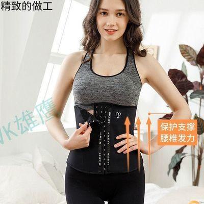 瘦肚子神器密汐皙迪健身束腰带塑身衣产后束腰收腹带减肥男女款