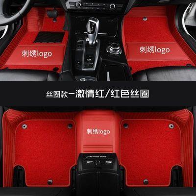 本田crv十代思域雅阁xrv专用汽车坐垫四季通用全包座椅套真皮座套