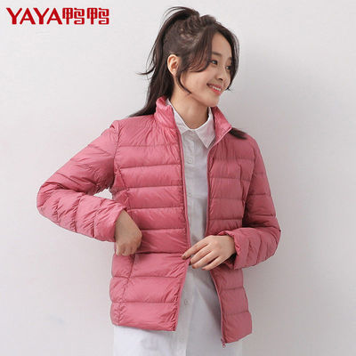 鸭鸭轻薄羽绒服女短款2020新款韩版百搭时尚白鸭绒秋冬季保暖外套