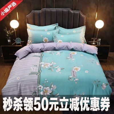 100%加厚纯磨毛四件套床上用品婚庆亲肤棉4件套单双人学生宿舍床