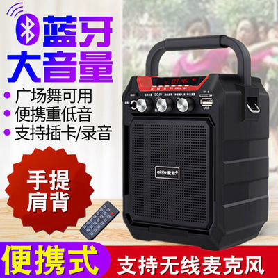爱歌 S15户外无线蓝牙音箱大音量广场舞音响插卡u盘重低音炮K歌麦