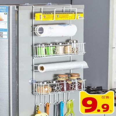 冰箱置物架厨房用品冰箱侧面挂架多功能家用侧壁卷纸保鲜膜收纳架