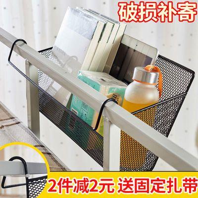大学生宿舍神器床头置物架寝室女开学必备上铺床边挂篮床上收纳盒