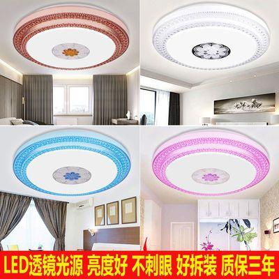 卧室灯吸顶灯led现代简约超薄圆形客厅浪漫温馨家用房间阳台灯具