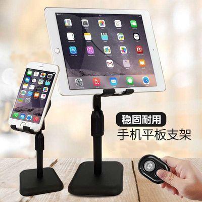 多功能懒人桌面手机支架追剧直播手机Ipad平板通用