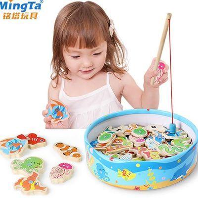 铭塔小猫钓鱼竿玩具小孩婴儿童宝宝早教益智力磁铁磁性鱼游戏套装